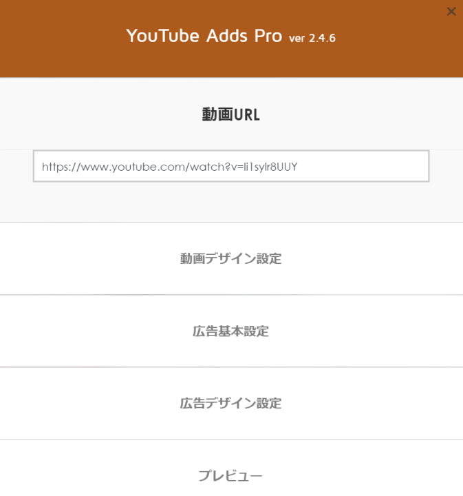 2016-05-20_12h18_43
