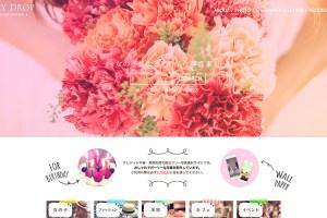 【2017年版】WEBデザイナー必見!商用利用可能なイラストサイトまとめ