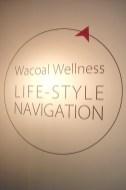 wcoal_wellness_10ss04