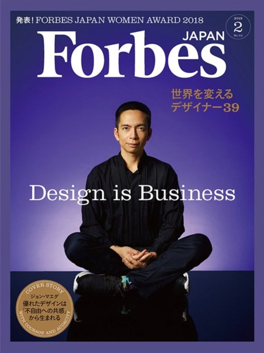 Magazine cover of February 2019 issue of Forbes Japan