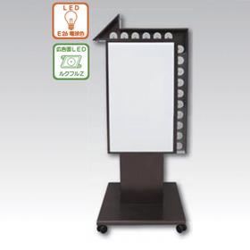 LEDスタンド看板 CV-203銅彫点滅スタンド