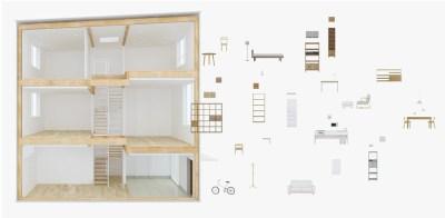 Designaholic_Muji_House_2
