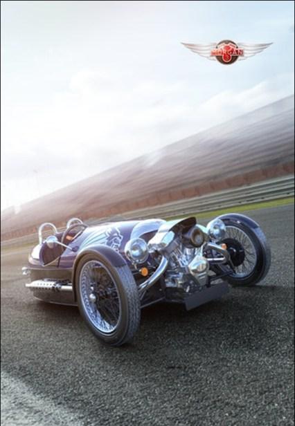 Ahmed Zidan Morgan Motor Company Ad Contest Entry