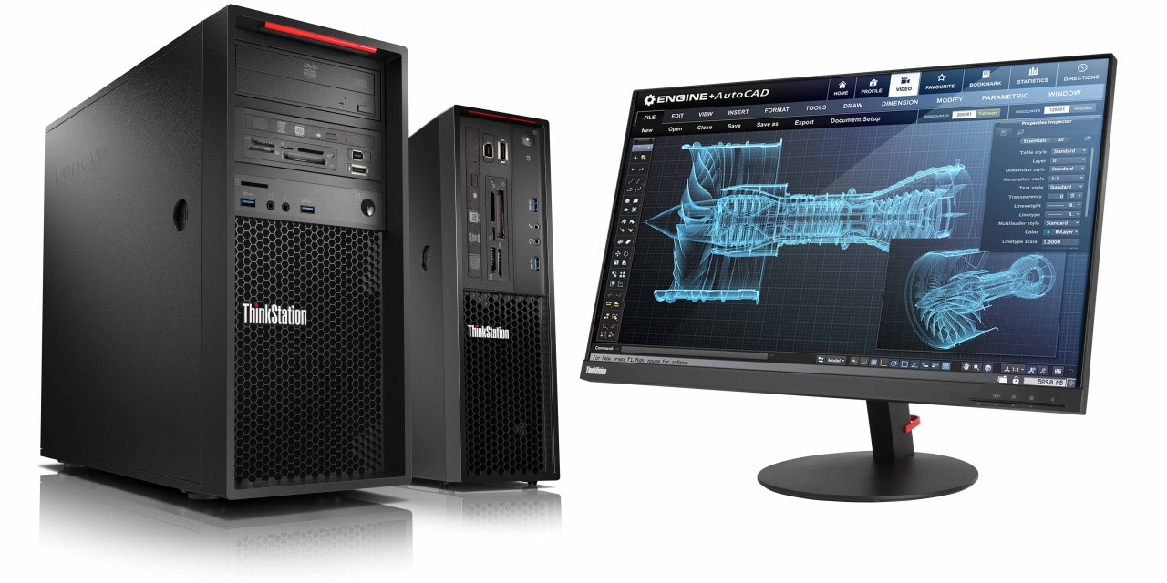 Lenovo welcomes the ThinkStation P320