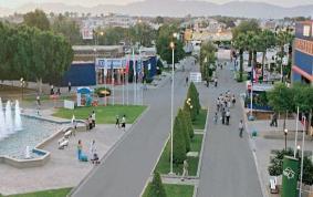 cyprus-international-fair-nicosia