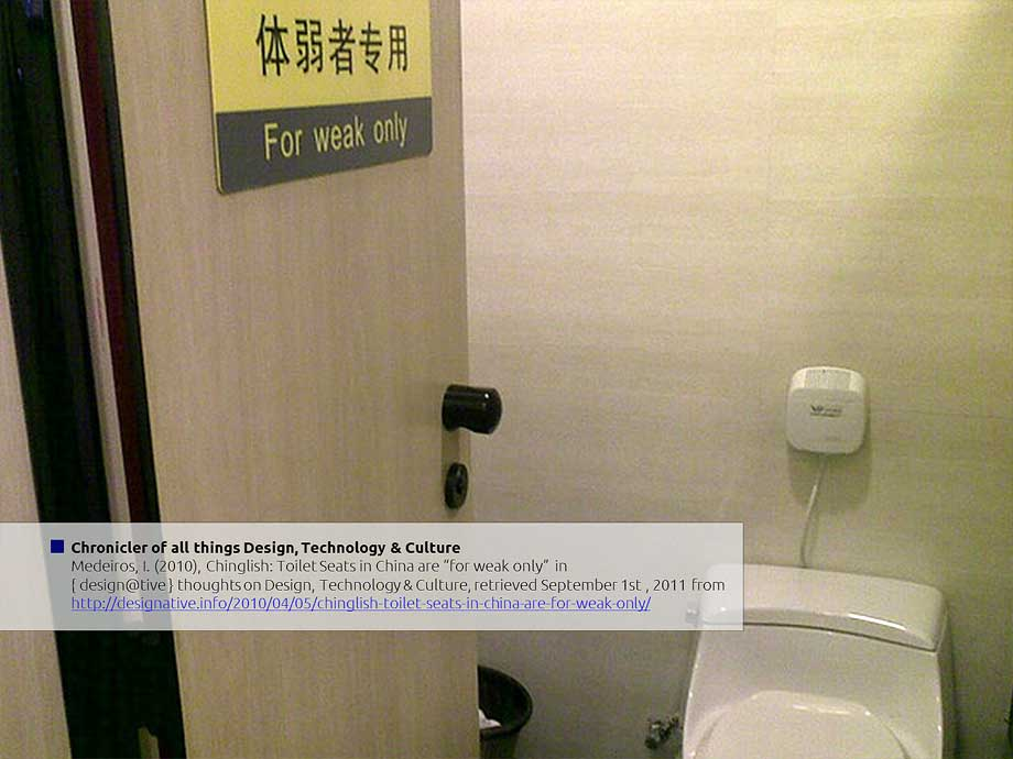 """Visual Communication in China: """"For Weak Only"""""""