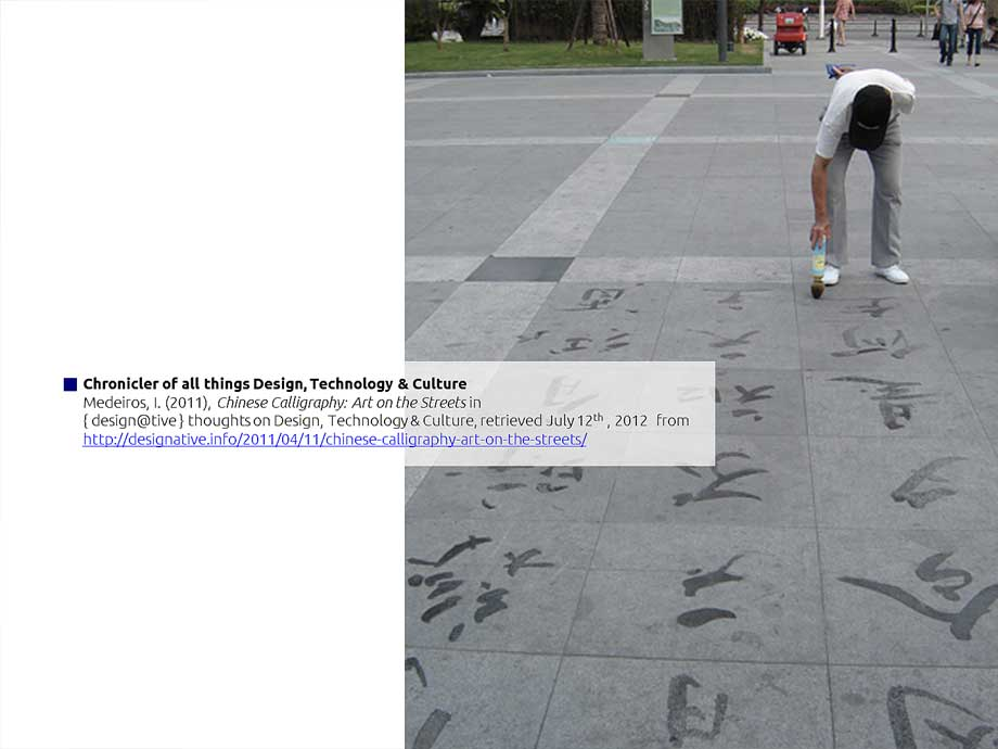 Chinese Calligraphy: Art on the Streets