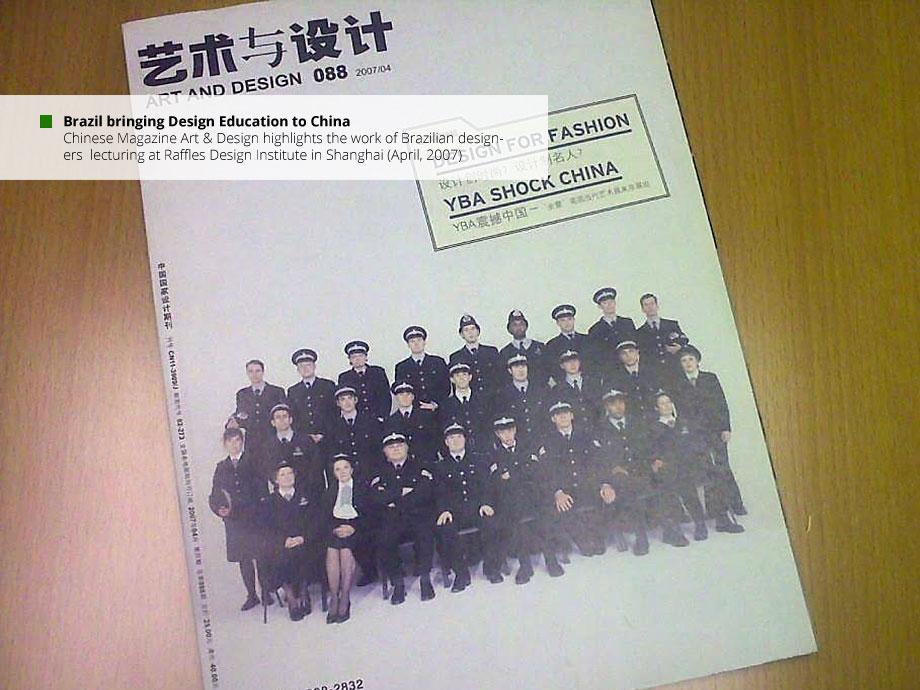 designative_portfolio_honors_china_01