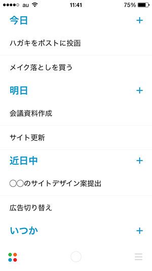 iPhone/Androidアプリ「Any.do」