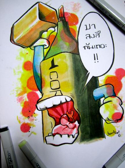 As Ilustrações de Him Tantimekaboot