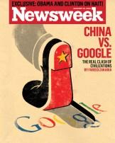 newsweek_cover_layout_pm