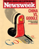 newsweek_cover_layout_pm