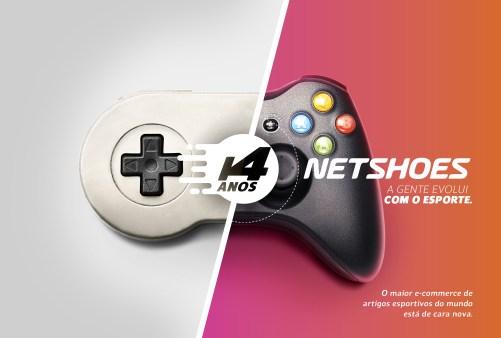 Netshoes logo4
