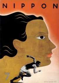 Cover de Nippon edição da revista # 7, junho 1936