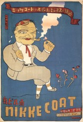Nikke coat cartaz de anúncio por Gihachiro Okayama de 1937