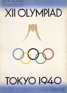 """Poster para os Jogos Olímpicos de 1940 em Tóquio (cancelados devido à Segunda Guerra Mundial), 1936 por """" Hiromu Hara"""""""