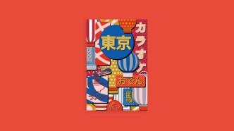 Koto_CS_Airbnb_Trips_HeroCity_Posters-3