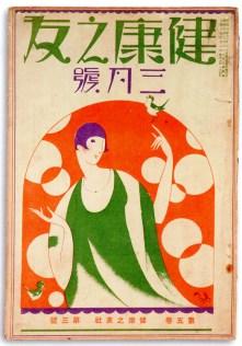 15-japan-mag050