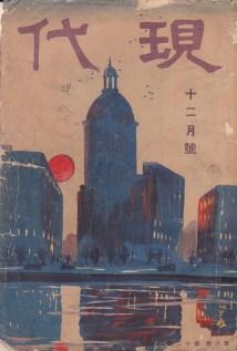 19-japan-magazine-cover-06