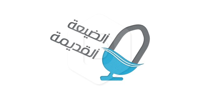 Service Design for Dayaa El Kadime