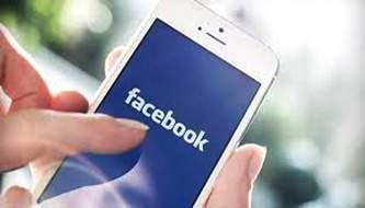 Как привлечь трафик с Facebook на ваш сайт