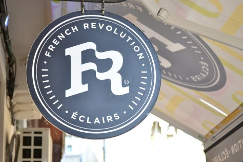 Traseu prin Bucureşti - French Revolution
