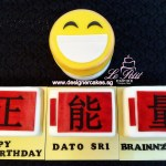 Positive Energy Battery Cake + Smiley Emoji Happy Face Fondant Cake.