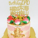 寿桃 拉钱蛋糕 Pink & White Marbled Longevity Buns Money Pulling Cake