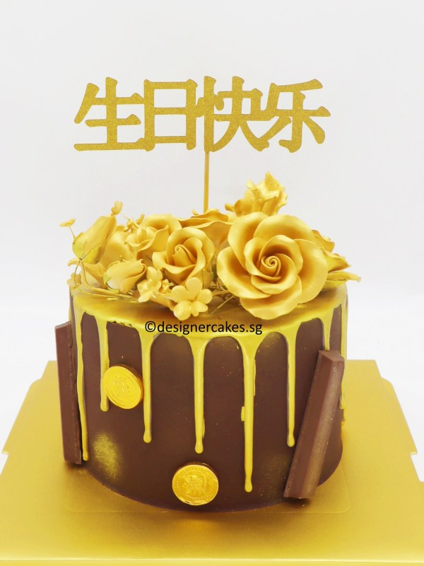 Golden Roses Drip – 2019 Oct 19 – Tee Wee Wei