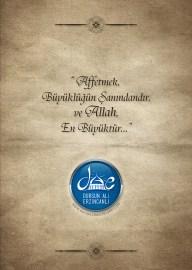 Dursun Ali ERZİNCANLI – Logo Tasarım