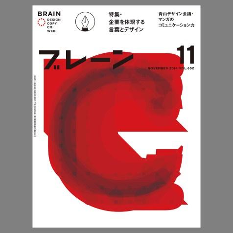 cover_1410_iro