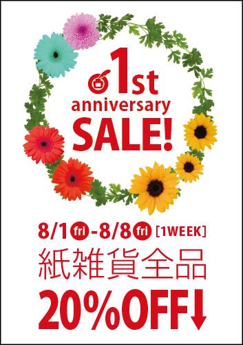 1st-sale