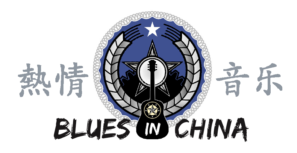 Blues China Logo