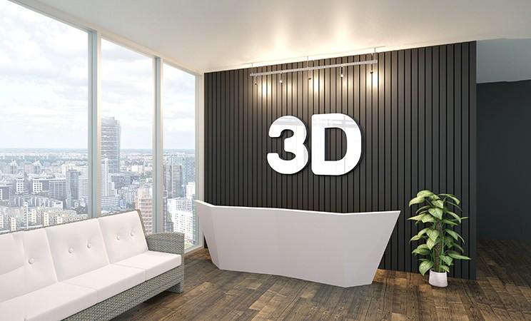 Wall 3D Logo Mockup PSD