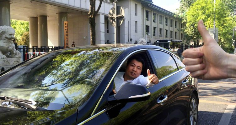 [TECH NEWS] Daily Crunch: Chinese giants fund ride-hailing challenger