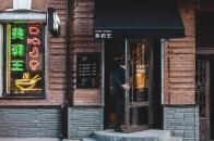 Mary Wong Noodle Bar