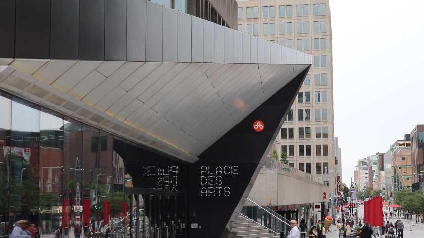 place des arts museum