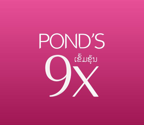 POND'S Serum