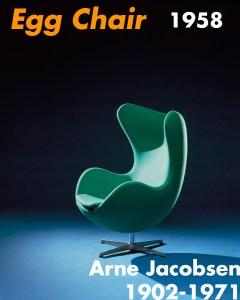 Design Luminy Egg-Chair-1958-Arne-Jacobsen-1902-1971-2 Egg Chair 1958 Arne Jacobsen 1902-1971 2