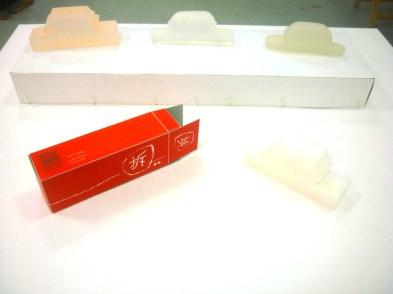 Design Luminy YuJie-Wang-Dnsep-2012-14 YuJie Wang - Dnsep 2012 Archives Diplômes Dnsep 2012  YuJie Wang   Design Marseille Enseignement Luminy Master Licence DNAP+Design DNA+Design DNSEP+Design Beaux-arts