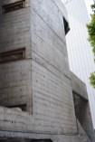 Design Luminy TOWER-HOUSE1 Lucie Evans-Trébuchet – TOKYO – Flânerie urbaine Séjours Erasmus Stages Work in progress  Lucie Evans-Trébuchet Japon