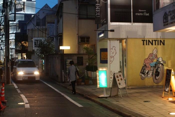 Design Luminy mention-spéciale Lucie Evans-Trébuchet – TOKYO – Flânerie urbaine Séjours Erasmus Stages Work in progress  Lucie Evans-Trébuchet Japon