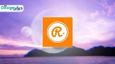 Photo of تحميل برنامج ريتريكا 2020 أفضل تطبيق تصوير سيلفي للاندرويد Retrica