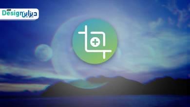 Photo of تحميل برنامج دمج الفيديوهات مع الاغاني للاندرويد Video Mixer 2020