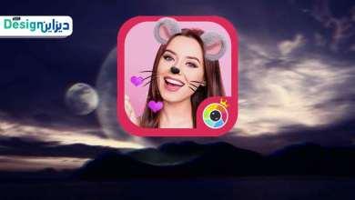 Photo of تحميل تطبيق فلتر سناب مكياج تغيير وتجميل الوجه Sweet Face Cam للاندرويد