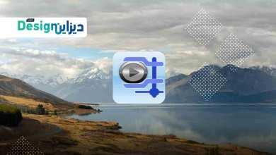Photo of تحميل برنامج ضغط الفيديو مجاني للاندرويد و الايفون مجانا Video Compress