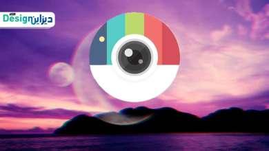 Photo of تنزيل كاميرا سيلفي 2020 كاندي كاميرا للاندرويد Download Candy Camera