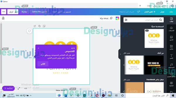 تحميل برنامج Canva للكمبيوتر مجانا تصميم فيديو كانفا