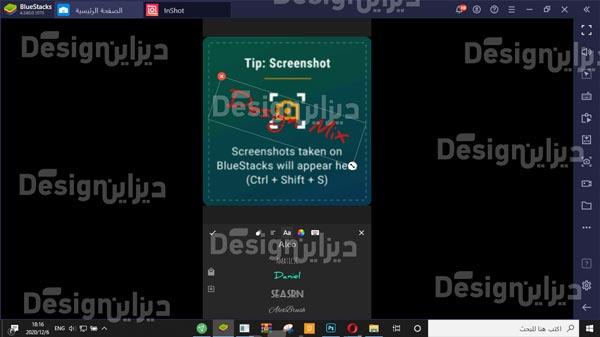 تحميل برنامج inshot للكمبيوتر عربي 2021