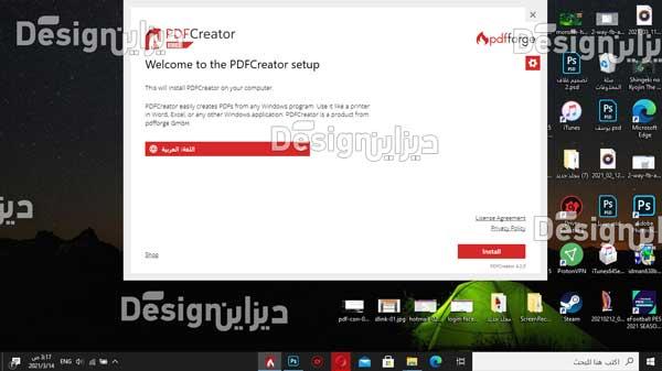 طريقة تحويل الصور إلى PDF بجودة عالية